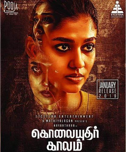 Kolaiyuthir Kaalam (2019) Tamil WEB-DL - 480P | 720P - x264 - 400MB | 1GB - Download & Watch Online With English Subtitle Movie Poster - mlsbd