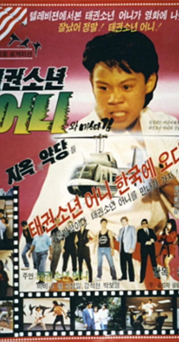 Image Taekwon sonyeon Erniewa Master Kim