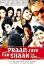 Pran Jaaye Par Shaan Na Jaaye (2003) Poster