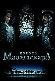 Korol Madagaskara Poster