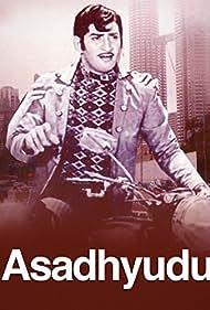 Asadhyudu (1968)