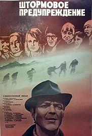 Shtormovoye preduprezhdeniye Poster