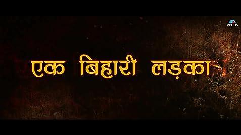 Mukesh Rishi - IMDb
