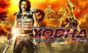 Yodha the Warrior movie, song and  lyrics