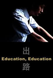 Education Education Poster