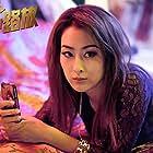 Xin hua lu fang (2014)