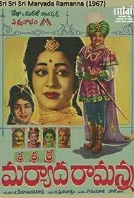 Sri Sri Sri Maryada Ramanna (1967)