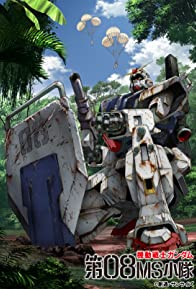 Primary photo for Mobile Suit Gundam: The 08th MS Team