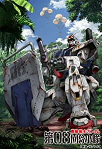 Best site to download english movies subtitles Mobile Suit Gundam: The 08th MS Team - Mitsurin no Gundam, Steve Staley [mp4] [mp4]