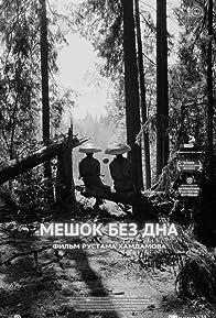 Primary photo for Meshok bez dna