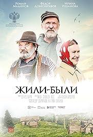 Zhili-byli Poster