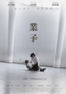 The Obsession in hindi download free in torrent