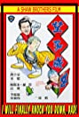 Wang zi cheng chong (1984) Poster