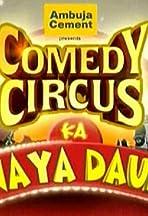 Comedy Circus Ka Naya Daur