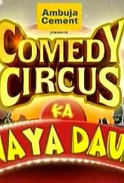 Comedy Circus Ka Naya Daur Poster
