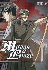 Primary photo for Mirage of Blaze