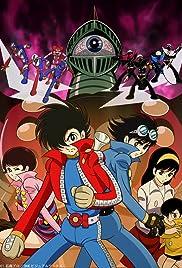 Kikaider 01: The Animation Poster