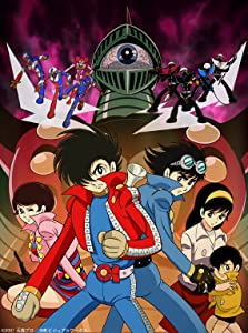 Kikaider 01: The Animation full movie download in hindi
