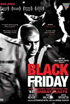 Black Friday (2004) Poster