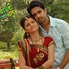 Chotti Bahu (2008)