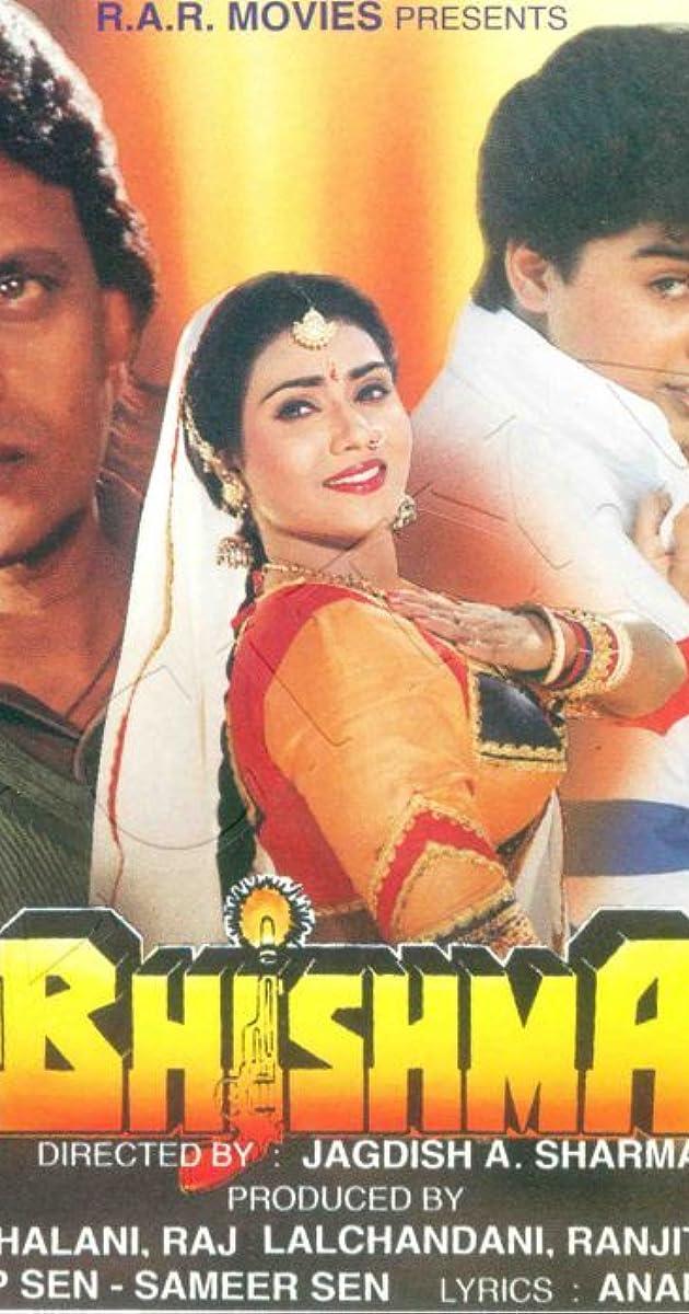 Bhishma 1996 Full Cast Crew Imdb