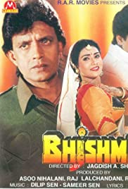 Bhishma
