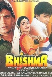 Bhishma Poster