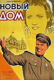 Novyy dom Poster