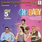 Rajendra Prasad, Teja Sajja, Rao Ramesh, and Samantha Akkineni in Oh Baby... (2019)