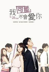 Wo ke neng bu hui ai ni (2011) Poster - TV Show Forum, Cast, Reviews