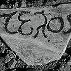 To pithari (1962)