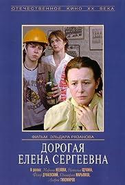Dorogaya Yelena Sergeevna(1988) Poster - Movie Forum, Cast, Reviews