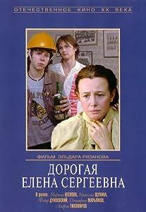 Downloading netflix watch it now movies Dorogaya Yelena Sergeevna [Mkv]
