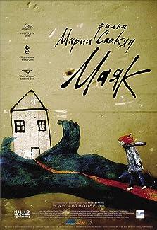 Mayak (2006)