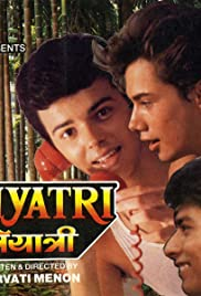 Thriyathri Poster