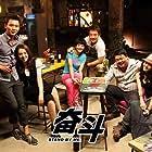 Fen Dou (2011)