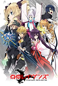 Watch english movie Tokyo Ravens [720x400]