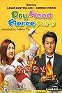 Dry Wood Fierce Fire (2002) Poster