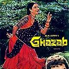 Ghazab (1982)