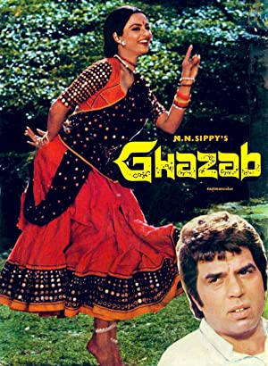 Dharmendra Ghazab Movie