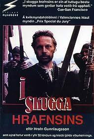 Reine Brynolfsson, Sigurður Sigurjónsson, and Helgi Skúlason in Í skugga hrafnsins (1988)