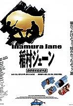 Inamura Jên
