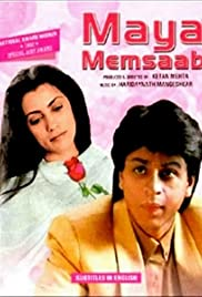 maya memsaab full movie free download