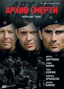 Hồ Sơ Thần Chết (1980– )