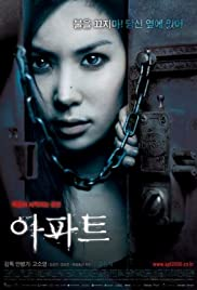 Watch Movie Apt. (2006)