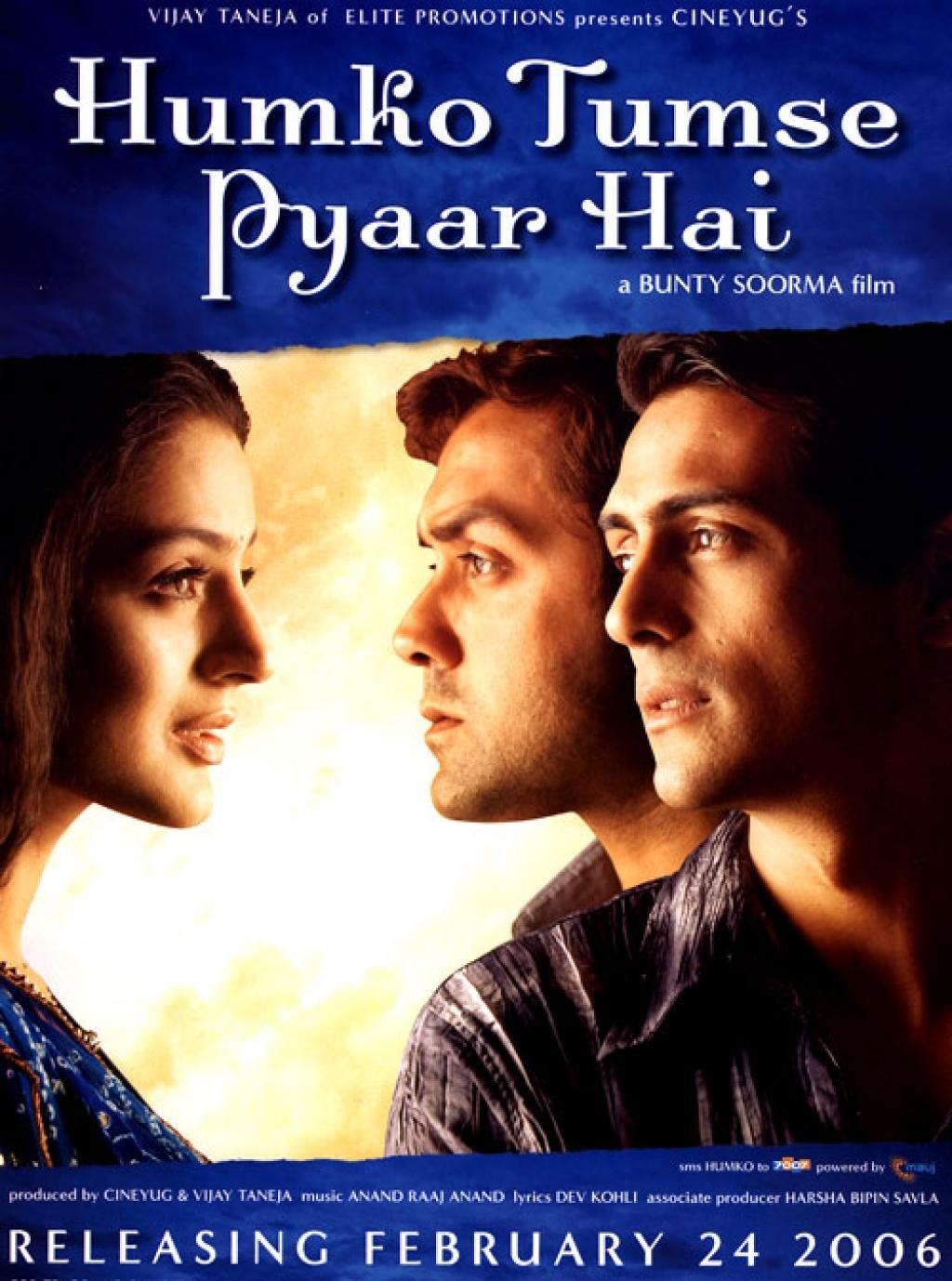 Humko Tumse Pyaar Hai (2006) - IMDb