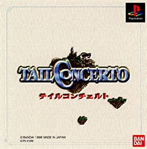 Tail Concerto movie download in mp4