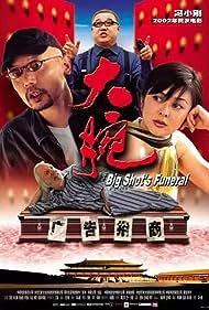 Da wan (2001) Poster - Movie Forum, Cast, Reviews