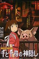 Le voyage de Chihiro: Le musée Ghibli