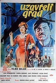 Uzavreli grad (1961)